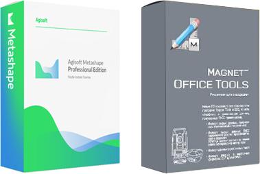 magnet tools metashape